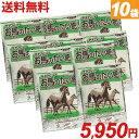 【送料無料】お馬のたい肥<20L×10袋>バラに最適  たっぷり(馬糞・馬ふん)サラブレッド ふかふか 堆肥