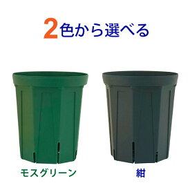 8号スリット鉢(ロングタイプ) 直径24cm CSM-240L 2色から選べる 植木鉢