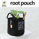 アメリカ生まれの不織布ポット 直径25.5cm/root pouch (ルーツポーチ) <1個までメール便可>