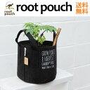 root pouch (ルーツポーチ) 直径21cm【メール便送料無料】 持ち手の付いた不織布ポット #2