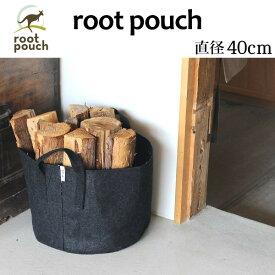 root pouch (ルーツポーチ) 直径40cm <宅配便でお届け> 持ち手の付いた不織布ポット #10