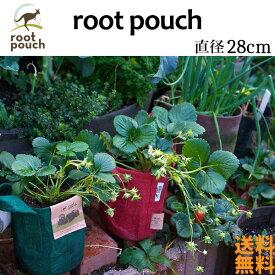 root pouch (ルーツポーチ)直径28cm 【メール便送料無料】5#