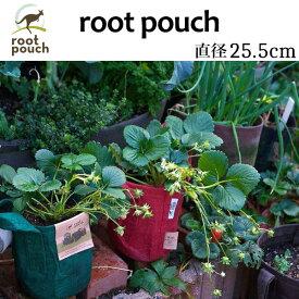 root pouch (ルーツポーチ) 直径25.5cm <宅配便でのお届け> #3