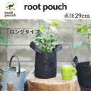 root pouch (ルーツポーチ) ロングタイプ Black/黒 直径29cm×深さ36cm 容量22L  <宅配便でお届け> #6H