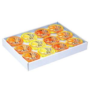 えひめの柑橘ゼリーセット12個入(みかん、伊予柑、レモン、しらぬひ )