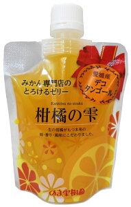 飲むゼリー「柑橘の雫」デコタンゴール 30個入り