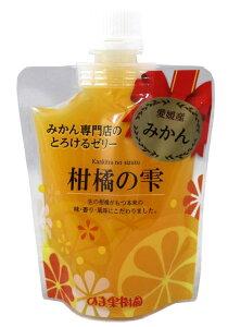 【送料無料】飲むゼリー「柑橘の雫」みかん 30個入り