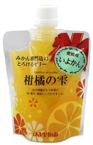 【送料無料】飲むゼリー「柑橘の雫」いよかん 30個入り
