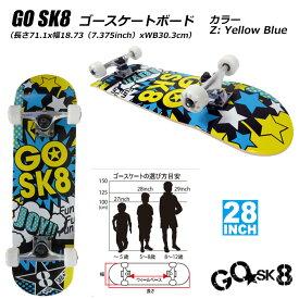 """GO SK8【スケボーツールプレゼント】【ラッピングバック】サイズ:28""""(長さ71cm×幅20.5cm×WB37cm)カラー:イエロー/ブルー(Z)【スケートボード スケボー SK8】"""