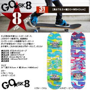 GOSK8