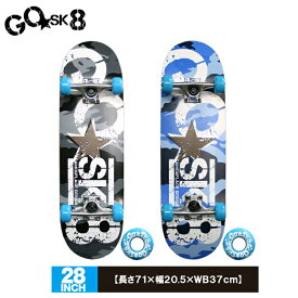 """GO SK8【ゴースケート】【ヘルメット&ラッピングバック】サイズ:28""""(長さ71cm×幅20.5cm×WB37cm)カラー:ブラックカモ(A)/ブルーカモ(B)【スケートボード スケボー SK8】"""