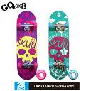 "GO SK8【ゴースケート】【ヘルメット&ラッピングバック】サイズ:28""(長さ71cm×幅20.5cm×WB37cm)カラー:ピンク(G)/グリーン(H…"