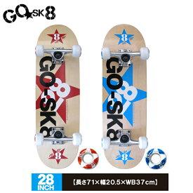 """GO SK8【ゴースケート】【ヘルメット&ラッピングバック】サイズ:28""""(長さ71cm×幅20.5cm×WB37cm)カラー:レッド(K)/ブルー(L)【スケートボード スケボー SK8】"""