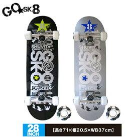 """GO SK8【スケボーツールプレゼント】【ラッピングバック】サイズ:28""""(長さ71cm×幅20.5cm×WB37cm)カラー:ブラック(M)/シルバー(N)【スケートボード スケボー SK8】"""