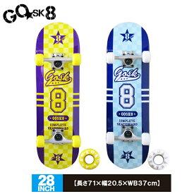 "GO SK8【ゴースケート】【ヘルメット&ラッピングバック】サイズ:28""(長さ71cm×幅20.5cm×WB37cm)カラー:パープル/イエロー(U)、ネイビー/ブルー(V)【スケートボード スケボー SK8】"