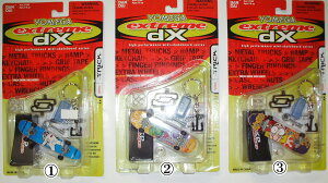 omega extreme dx フィンガーボード [青バック宇宙服/黄バックRATPOWER/人アップbrain] 指スケフィンガーボードフィンガーゲーム