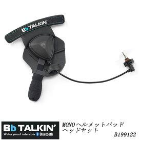Bb TALKIN' PRO ビービートーキンプロBb TALKIN' PRO MONO ヘルメットパッドヘッドセット B199122【SUP】【SUPクルーズに最適】【スノーボード】【Blue tooth】