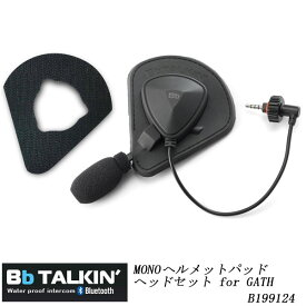 【送料無料】Bb TALKIN' PRO ビービートーキンプロBb TALKIN' PRO MONO ヘルメットパッドヘッドセット for GATH B199124【SUP】【SUPクルーズに最適】【スノーボード】【Blue tooth】