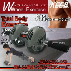 【マクロス】ダブルホイールエクササイズMCZ-5368[トレーニング器具]【RCP】【marathon201305_health】