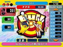 PCダーツ2ゲーム画面