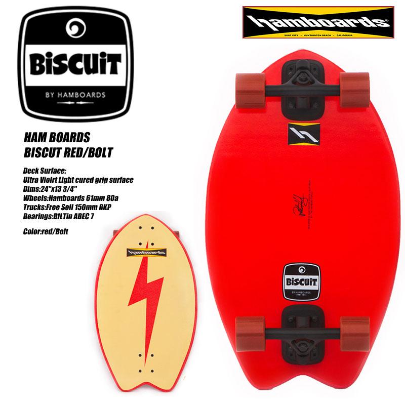ハムボード ロングサーフスケートボードHAM BOARDS BISCUT Red Bolt【ランドSUP】【H100031】
