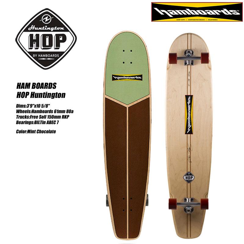 ハムボード ロングサーフスケートボードHAM BOARDS Huntington Hop Mint Chocolate 【ランドSUP】【H100021】