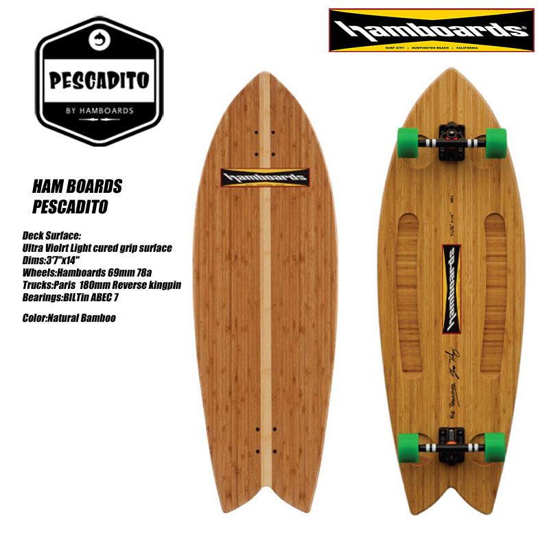ハムボード ロングサーフスケートボードHAM BOARDS PESCADITO Natural Bamboo 【ランドSUP】【H100025】