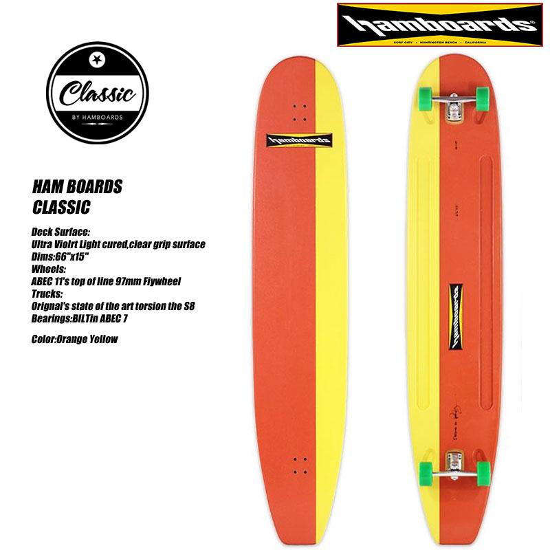 ハムボード ロングサーフスケートボードHAM BOARDS CLASSIC Orange Yellow【ランドSUP】【H100002】