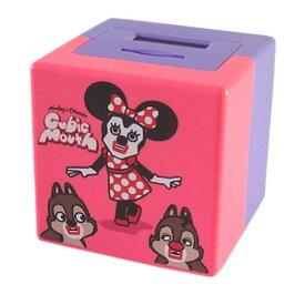 【数量限定商品】カウンティング キューブバンク キュービックマウス ミニー 友愛玩具 貯金箱
