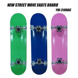 """【数量限定商品】NEW STREET MOVE スケートボード 31"""" ベーシック サイズ:(長さ約80cm 幅20.cm)YW-3108ACスケートボード スケボー コンプリート 格安スケボー"""