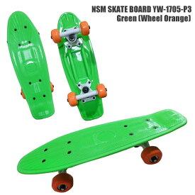 """NEW STREET MOVE ミニスケートボード 17"""" GREENサイズ:(約43cm 幅17.5cm)【YW-1705-P3】スケートボード スケボー コンプリート格安スケボー"""