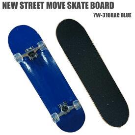 """【送料無料】NEW STREET MOVE スケートボード 31"""" BLUEサイズ:(長さ約80cm 幅20.5cm)【YW-3108AC】スケートボード スケボー コンプリート格安スケボー【あす楽対応】"""