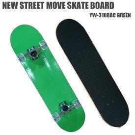 """【送料無料】NEW STREET MOVE スケートボード 31"""" GREENサイズ:(長さ約80cm 幅20.cm)【YW-3108AC】スケートボード スケボー コンプリート格安スケボー【あす楽対応】"""