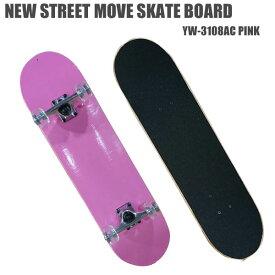 """【送料無料】NEW STREET MOVE スケートボード 31"""" PINKサイズ:(長さ約80cm 幅20.cm)【YW-3108AC】スケートボード スケボー コンプリート格安スケボー【あす楽対応】"""