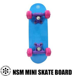 NSMミニスケートボードブルー【NEWSTREETMOVE】スケートボード乗用玩具