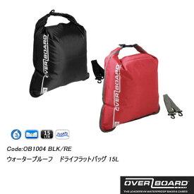 【数量限定商品】OVERBOARD オーバーボードドライフラットバッグ 15L OB1004防水バック サーフィン SUP