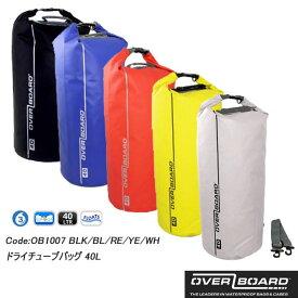 【数量限定商品】OVERBOARDオーバーボードドライチューブバッグ 40L OB1007防水バックサーフィンSUP