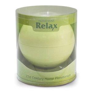 【あす楽対応】HOMESTAR Relax Pastel Green ホームスターリラックス パステルグリーン夏の星空 segatoys セガトイズ