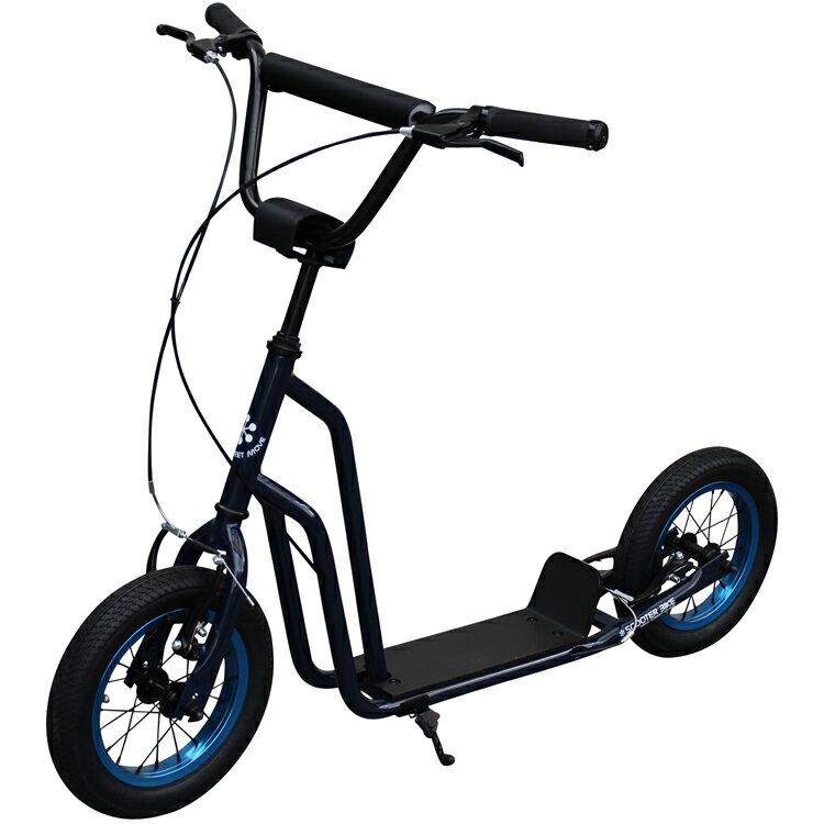 """【ポイント10倍】【キックボード】スクーターバイク SCOOTER BIKE 12"""" MIDNIGHT BLUE キックボード キックスケーター 自転車 のりもの(三輪車・乗用玩具)【送料無料】"""