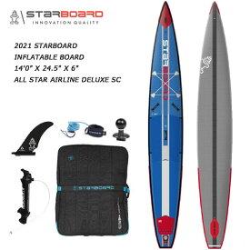 "2021 STARBOARD INFLATABEL ALLSTAR 14'0""x24.5""DELUXE SC サーフ SUP インフレータブル SUP パドルボード サップ【代引不可】"