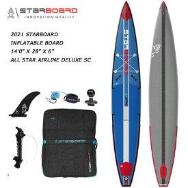 "2021 STARBOARD INFLATABEL ALLSTAR 14'0""x28""DELUXE SC サーフ SUP インフレータブル SUP パドルボード サップ【代引不可】"
