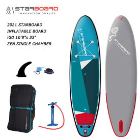 "2021 STARBOARD INFLATABEL iGO 10'8""x33""ZEN SINGLE CHAMBARサーフ SUP インフレータブル SUP パドルボード サップ【代引不可】"
