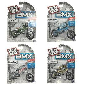 フィンガーバイク TECH DECK BMX Vol.1 テックデッキBMX フィギュア バイク【STAY HOME】