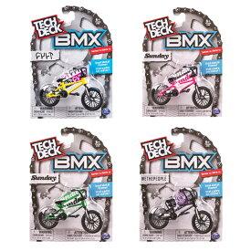 フィンガーバイク TECH DECK BMX Vol.2 テックデッキBMX フィギュア バイク【STAY HOME】