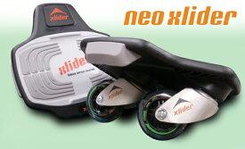 【送料無料】NEO Xlider Grayネオエクスライダー【ポケットボード ローラーシューズ インラインスケート】