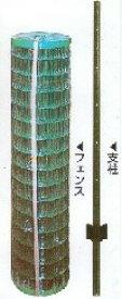 アニマルフェンスAF-1500 高さ150cm×長さ15m組立・施行が簡単!メッシュフェンスと支柱のセットドッグラン・侵入防止・DIYに太陽光発電の囲いに