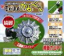 新草刈達人かるべぇ7mm・8mm・10mm軸刈払機に対応小石・壁際もおまかせ!