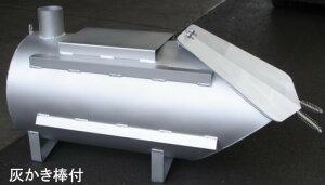 廃材ストーブ 「薪ストーブ D-51AL」【大型商品の為別途送料必要】