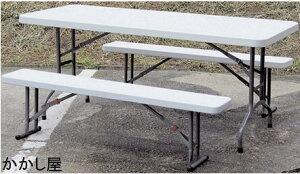折りたたみ式作業台+長椅子2脚セット