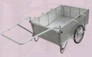 オールアルミ製・ノーパンクタイヤ「折りたたみ式リヤカー」大(最大積載重量130kg)